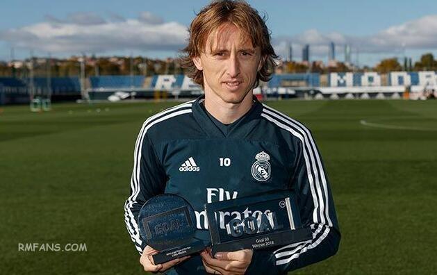 莫德里奇被GOAL.COM评选为年度最佳球员