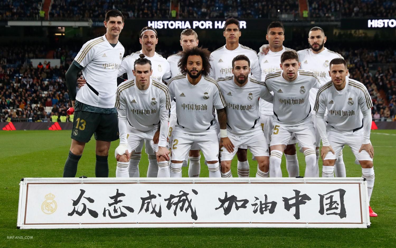 """组图 西甲第24轮 皇家马德里2-2塞尔塔"""""""