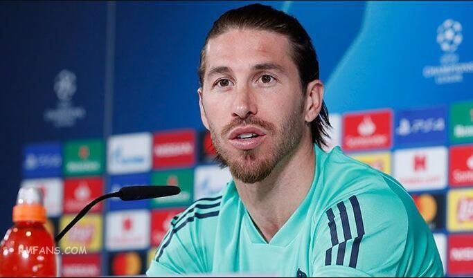 拉莫斯:欧冠联赛对球员和球迷来说都很特别
