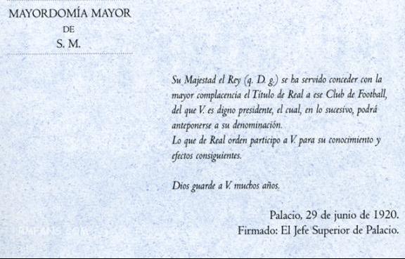 """皇家马德里正式被命名100周年"""""""